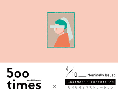 《500 Times Issue 03 : Art Collection 》 Cover