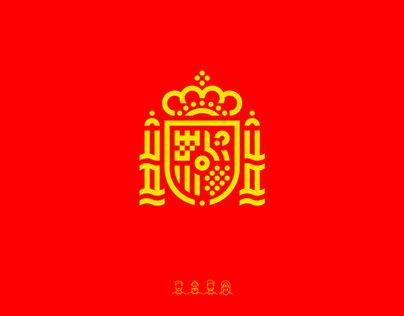 Gobierno de España. Rediseño