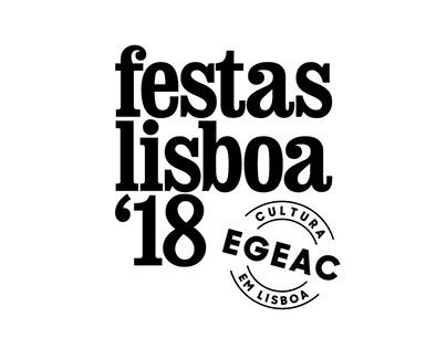 Concurso Sardinhas · Festas de Lisboa'18