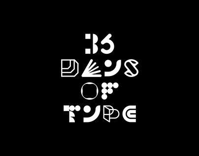 36 DAYS OF TYPE 02