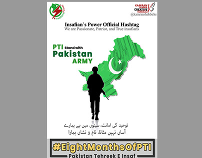 #EightMonthsOfPTI