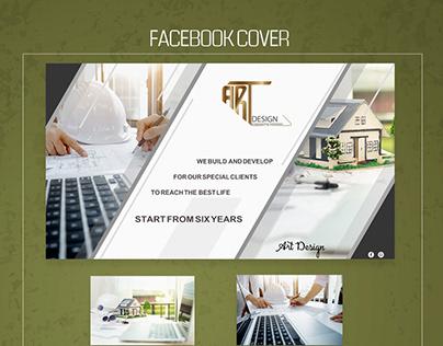 FACEBOOK COVER ART DESIGN