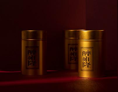 Tea Packaging - 醉雍隆2000