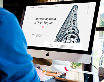 Web design of the promo page of the site