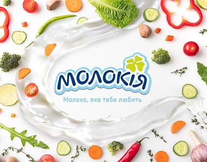 MOLOKIJA Recipe Book. Concept, design