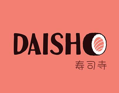 Logo concept for fictional Japanese restaurant (2018)