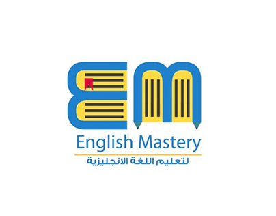 roll up banner ( English Mastery )
