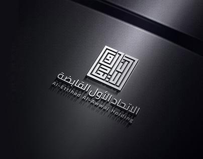 Al-Ettihad Al-Awwal Holding | Branding