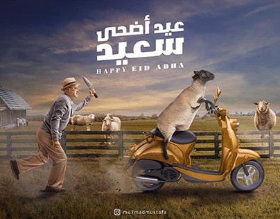 Happy Eid Adha 2020