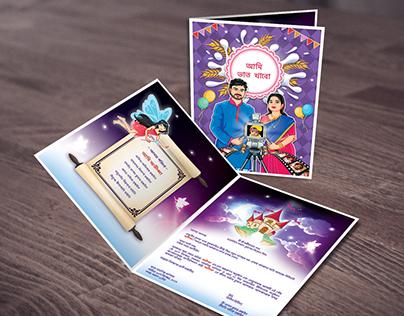 Baby Rice Ceremony (Annaprashan) Card design #1 on Behance
