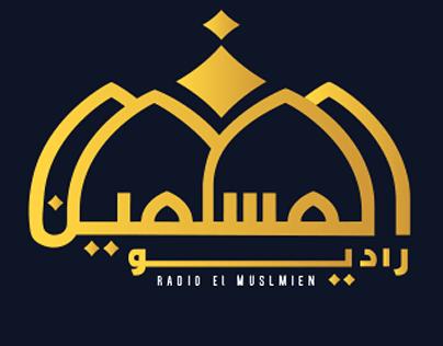 Radio El Moslmen ((logo))