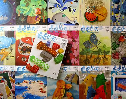 Bbluesky Kids Children Magazine