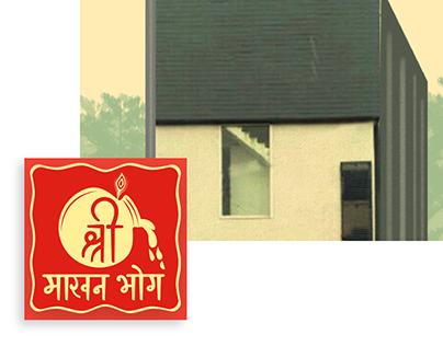 Logo Design | Indian Restaurant
