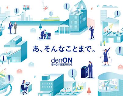 denON ENGINEERING brand image