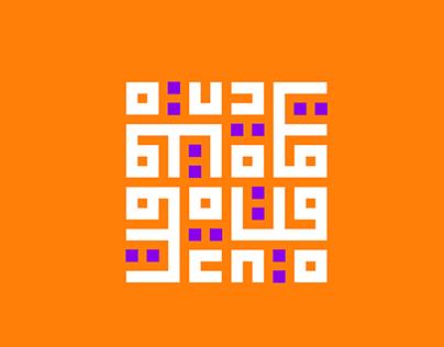 Geometric Kufi