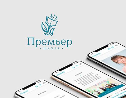"""Частная школа """"Премьер"""" - Корпоративный сайт"""