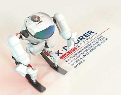 X · PLORER