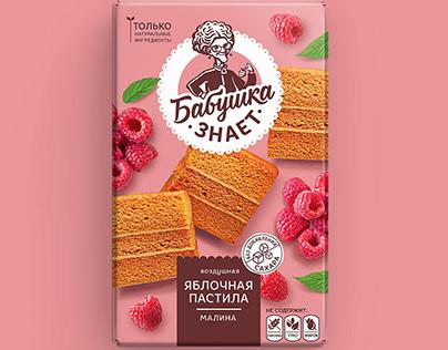 "Design of apple marshmallow TM ""Babushka knows"""