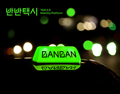 BANBAN TAXI Brand Identity Design