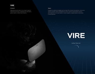 VR interface