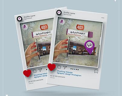 Arcplan Social Media