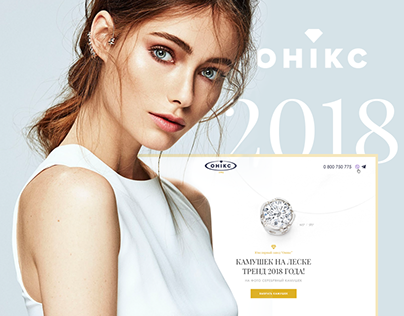 Design of landing page for Jewellery brand