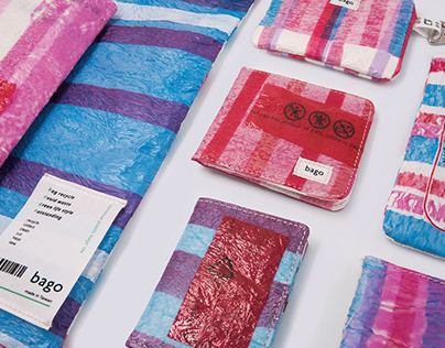 bago塑膠袋回收再製所-recycling plastic bags lab