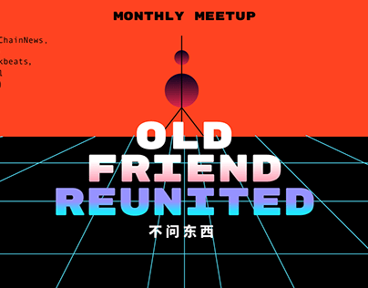 Blockchain Meetup poster