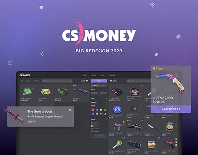 CS.MONEY website redesign