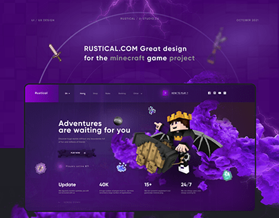 """Web-Design for the project """"Rustical"""""""
