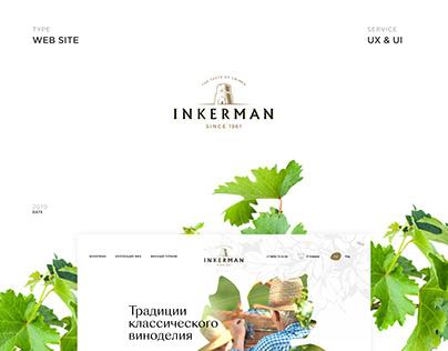 Сайт винодельческой компании Инкерман