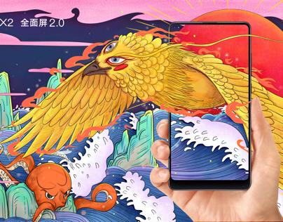 小米手机 -MIX2 poster design