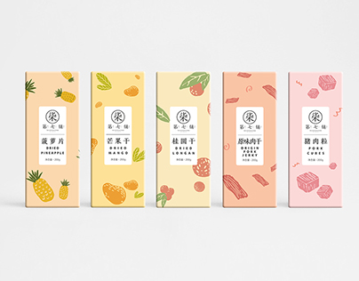 The 7th Store Fruit&Meat Products Packaging / 第七鋪肉乾果乾包裝