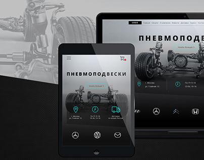 website for autoparts shop