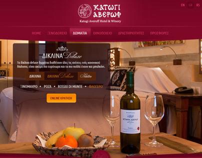 Katogi Averoff Hotel & Winery - Website