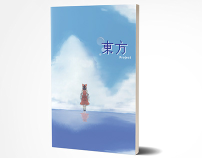 Touhou Project (東方) - Book cover