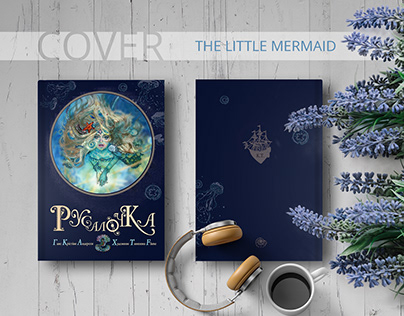 The Little Mermaid. Illustrations