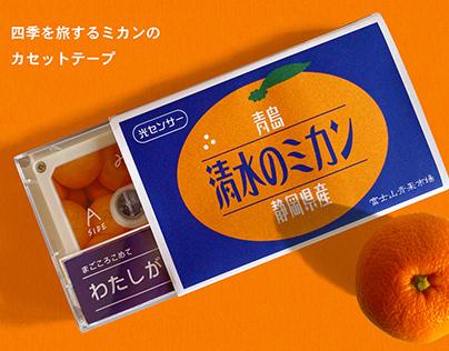 Mikan Cassette/branding & packaging