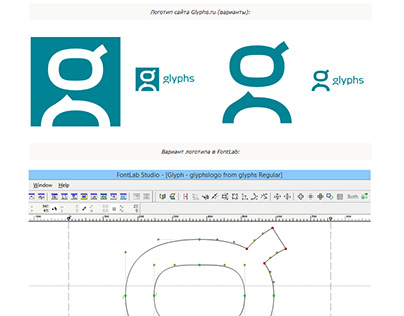 Icon system and logo for Glyphs.ru