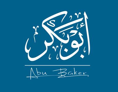 AbuBaker Logo