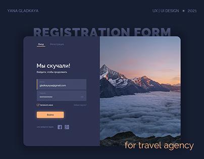 Registration form | UI Design
