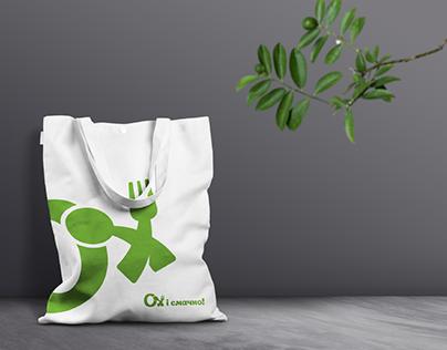 """EcoFood """"Ох i смачно!"""" – logotype, branding, web design"""