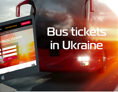 Bus365.com.ua - bus tickets online