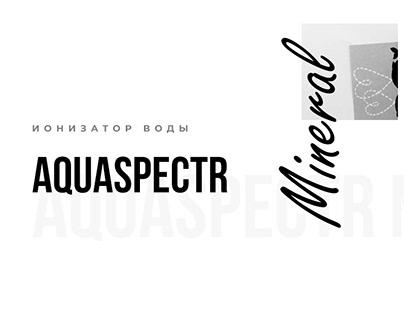 Landing page: Aquaspectr Mineral