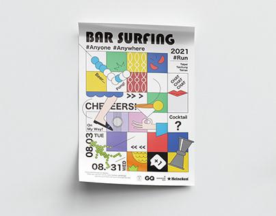 台灣國際調酒節 主視覺設計 Bar Surfing Visual Design