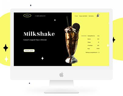 Бар MilkShake