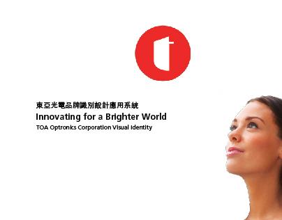 東亞光電股份有限公司-視覺識別系統  TOA Optronics Corp.