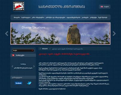 Georgian Film Commission - Web Site