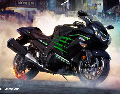 Kawasaki Ninja Advertising 2013