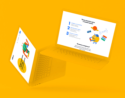 UX/UI and brand characters for IT school for children